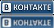 ВКонтакте клуб «Мусин»